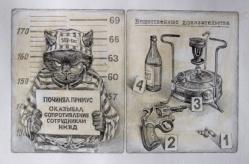 hudozhnik-Aleksandr-Botvinov_8